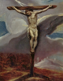 Christ on the Cross in a Landscape