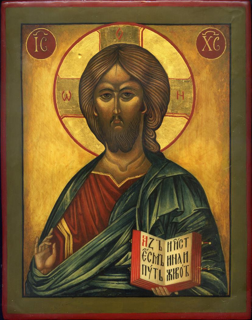 Image of the Savior Pantokrator