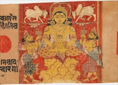 Lustration of the Infant Jina Mahavira: Folio from a Kalpasutra Manuscript