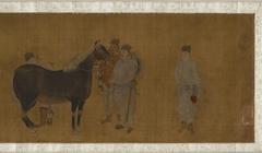 Judging a Horse (Xiang ma tu 相馬圖)