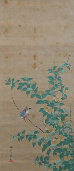 Kingfisher on a Branch of Yamabuki