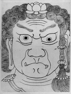Mask of Fudō Myōō