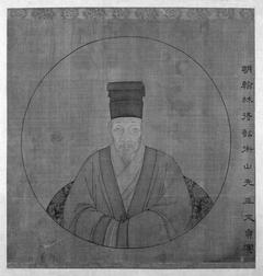 Portrait of Wen Zhengming