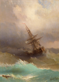 Ship Amid the Stormy Sea
