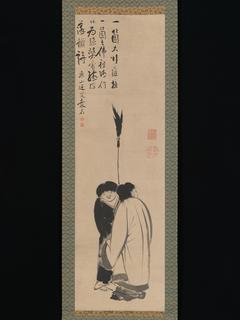 Hanshan and Shide (Japanese: Kanzan and Jittoku)