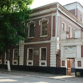 Museum for Local History, Yelets