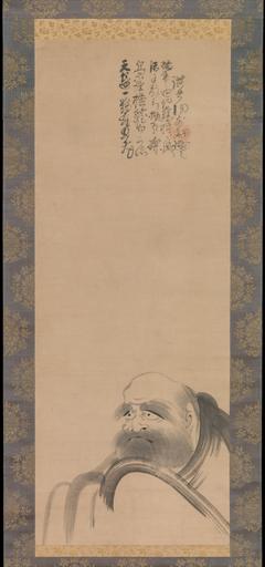 Portrait of Daruma