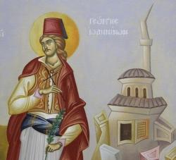 Άγιος Γεώργιος Ιωαννίνων / Saint George of Ioannina