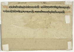 """The Month of Vaisakha (April-May), from a manuscript of the Barahmasa (""""Twelve Months"""")"""
