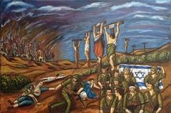 """Allegory """"Gaza 2014"""""""
