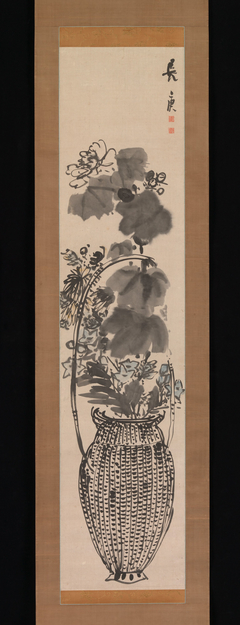 Autumn Flowers in a Bamboo Basket