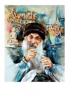 Osho (Rajneesh)