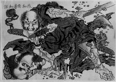 Rochishin Chopping Off the Head of Nio