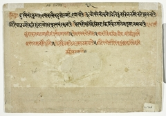 "The Month of Ashvin (September-October), from a manuscript of the Barahmasa (""Twelve Months"")"