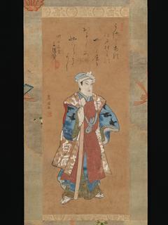 """Bandō Mitsugorō II as Shinbei in the Kabuki Play """"Sukeroku"""""""