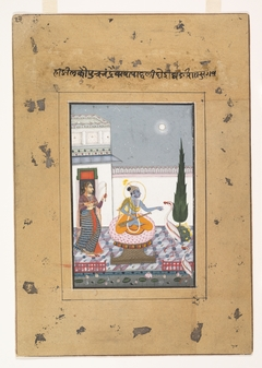 """Chandravimba Ragaputra:  Page from a Dispersed """"Boston"""" Ragamala Series (Garland of Musical Modes)"""