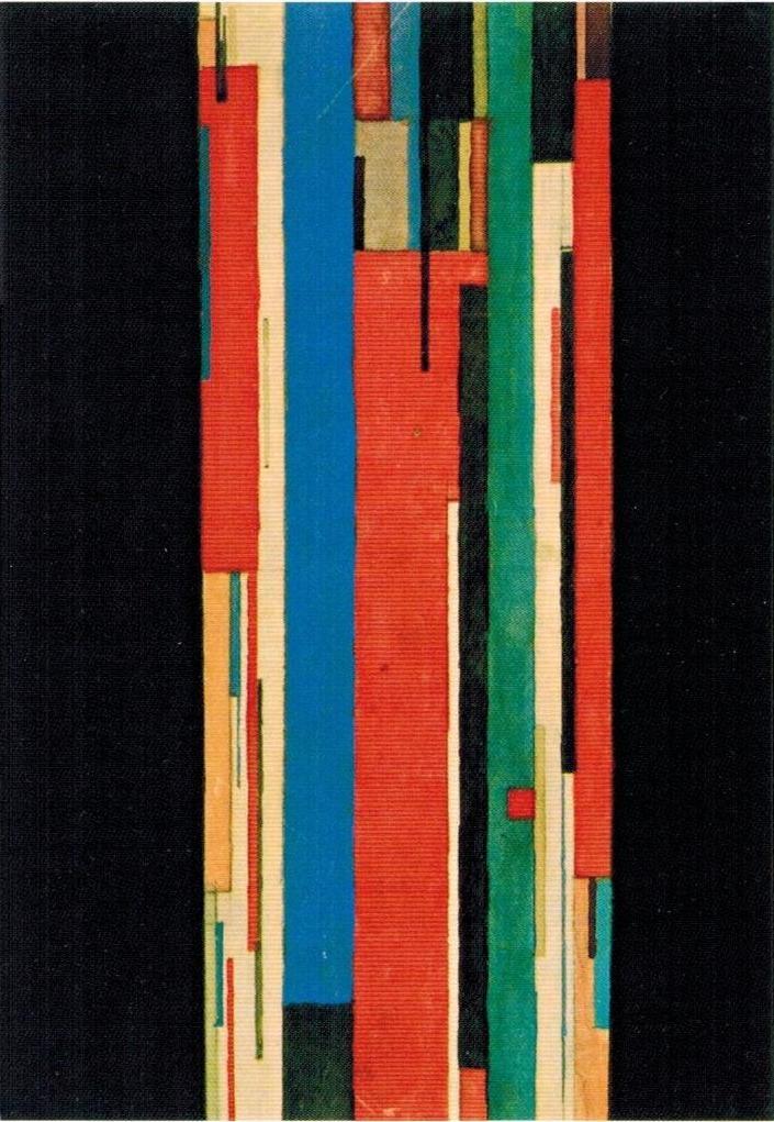 Цветные линии в вертикальном движении