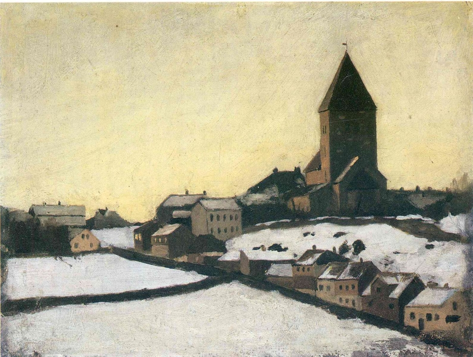 Gamle Aker Church