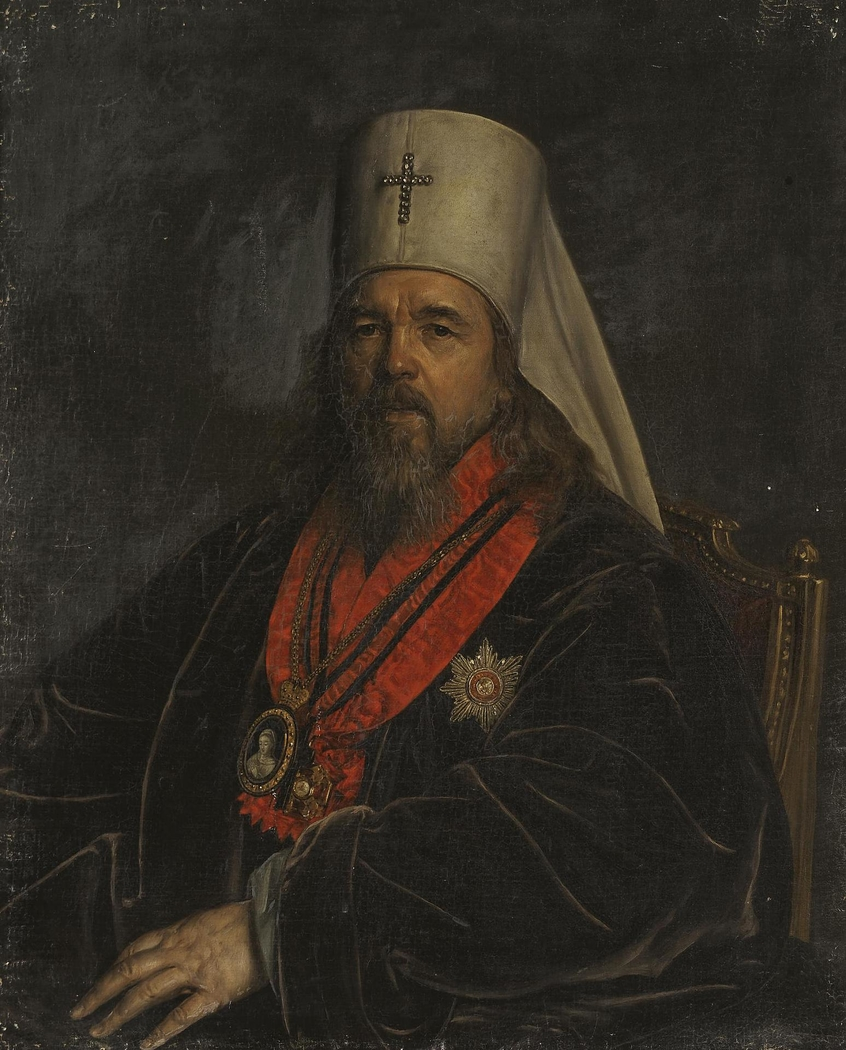 Portrait of Metropolitan Seraphim, whose secular name was Stefan Vasilievich Glagolevsky