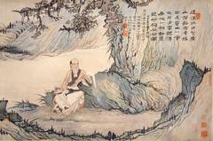 Portrait of Ren'an in a Landscape
