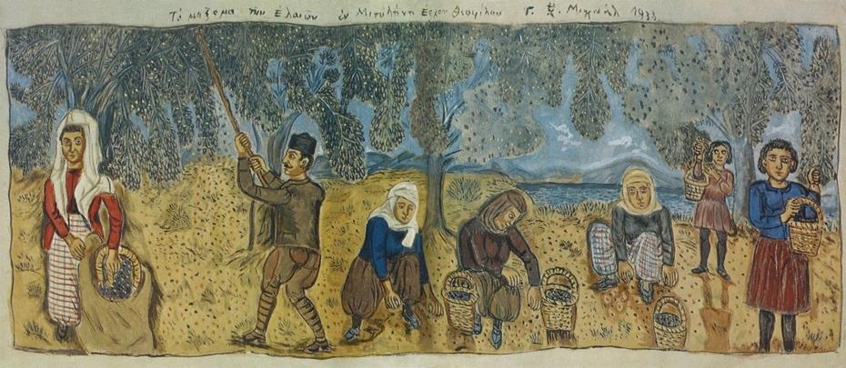 Το Μάζεμα Των Ελαιών  - Olive Harvest