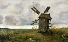 krainian Windmill
