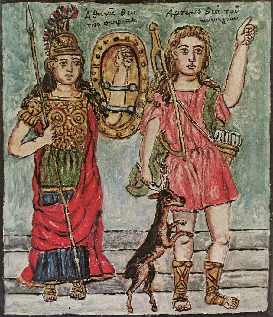 Αθηνά και Άρτεμις - Athena and Artemis