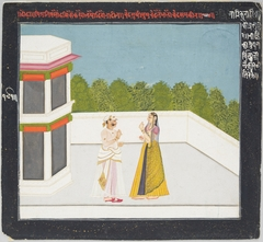 Hero and Heroine Subject: Couple Standing on Terrace