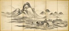 Landscape in 'Mi' Style