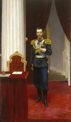 """""""Portrait of Emperor Nicholas II"""""""