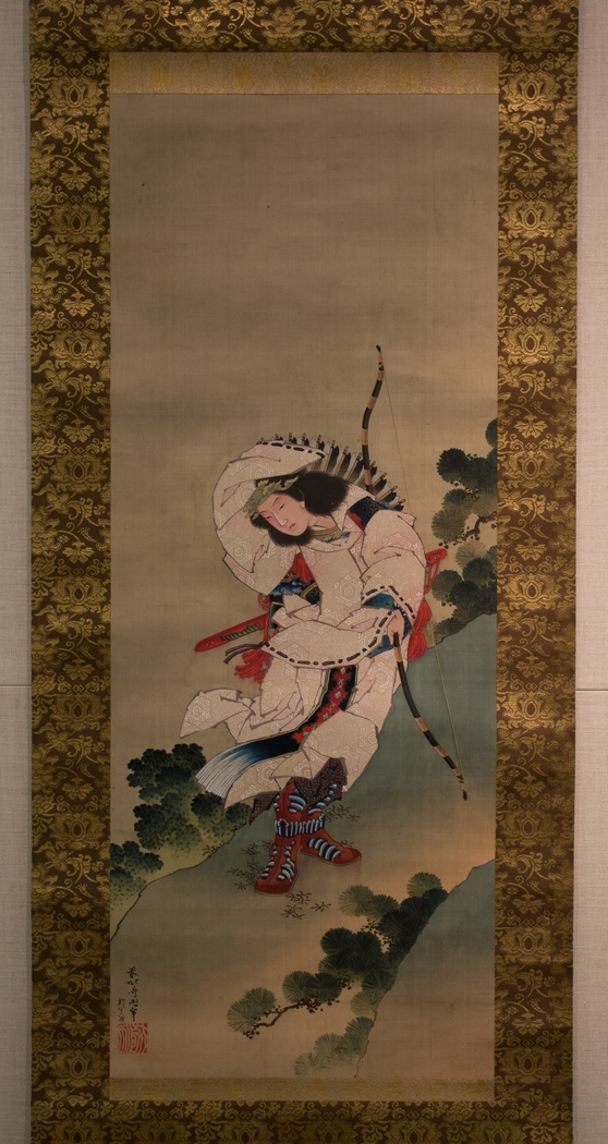 The Legendary Empress Jingū