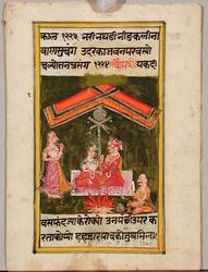 Twelve folios with paintings