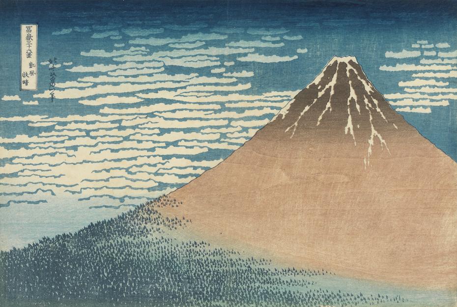 Gaifû kaisei (South wind — clear dawn)