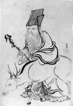 Juro (God of Luck)