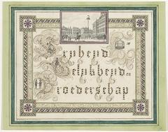 Kalligrafie Vrijheid Gelijkheid en Broederschap, 1795
