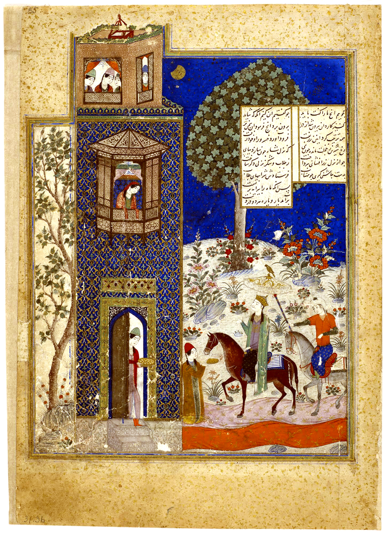 Khusraw at the castle of Shirin