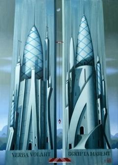 Monolit - Megastrukture