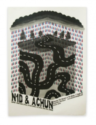N1D & ACHUN