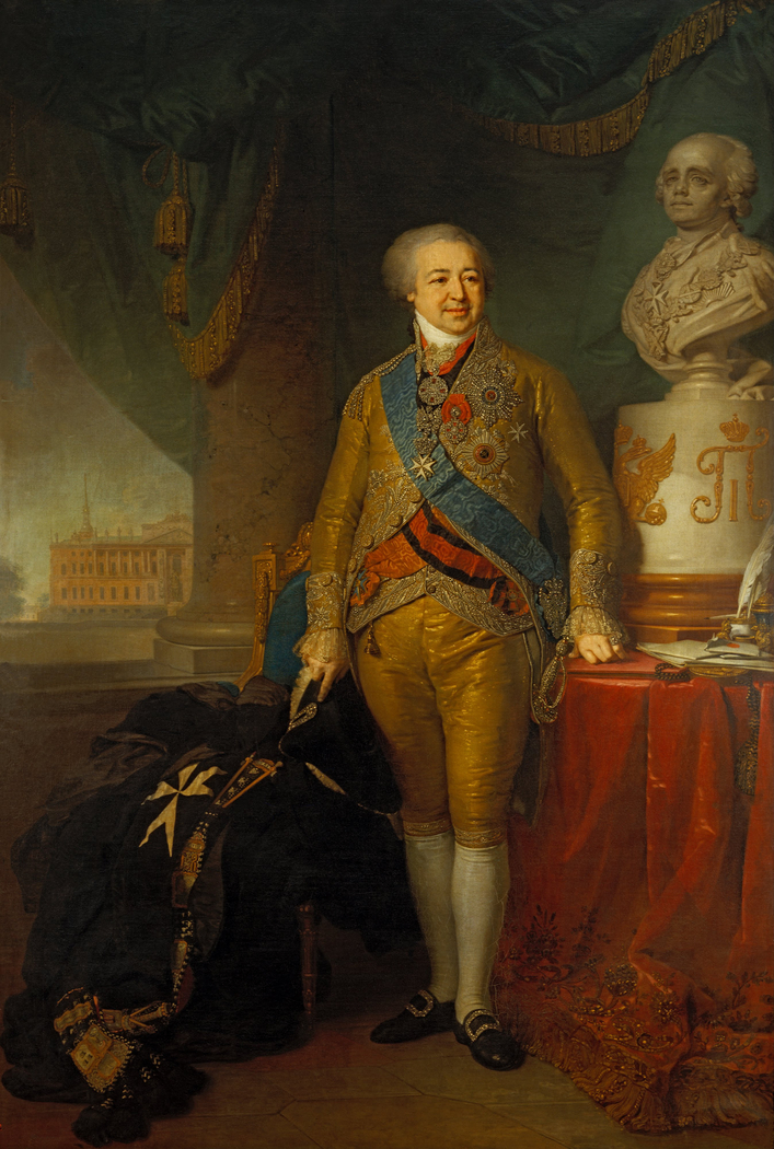Portrait of Prince A.B.Kurakin