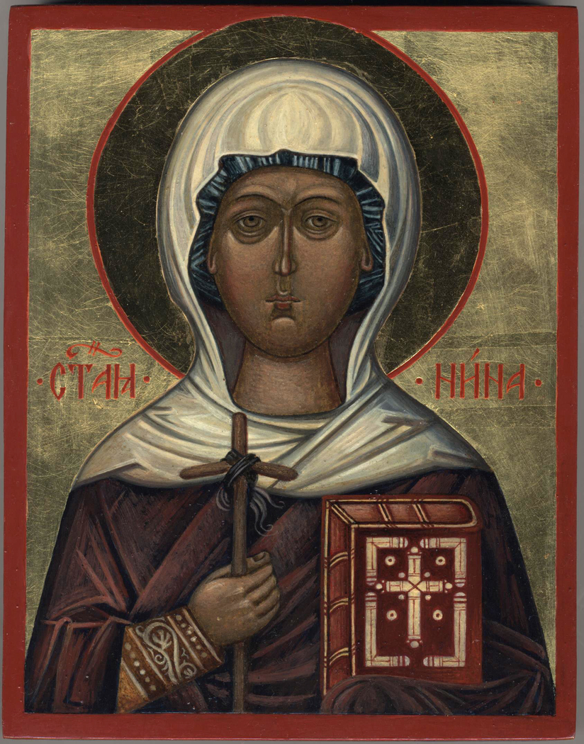The image of the Holy Equal-to-the-Apostles Nina