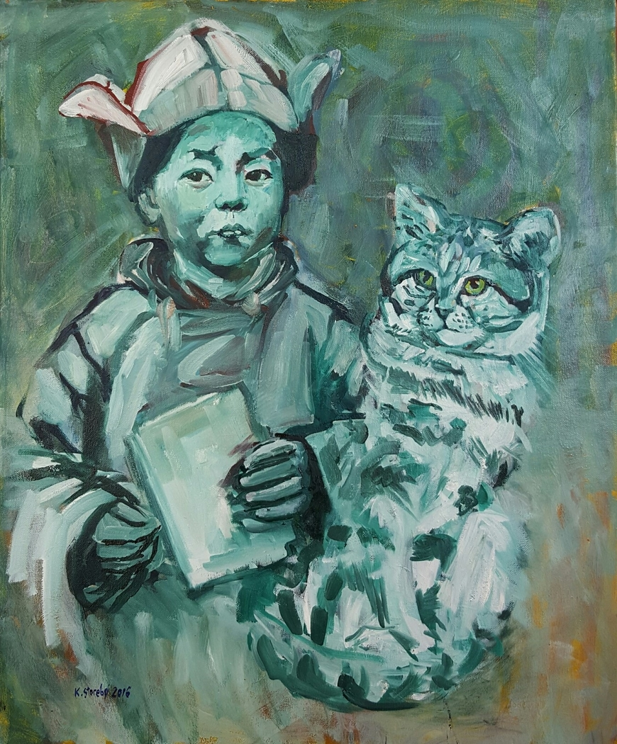 Young Dalai Lama With Wild Cat