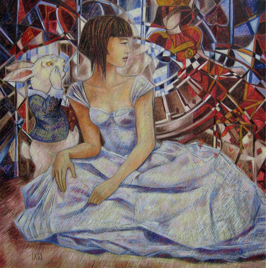 Alice, palace reflections