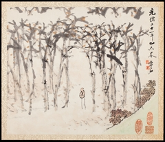 Landscapes for Liu Songfu