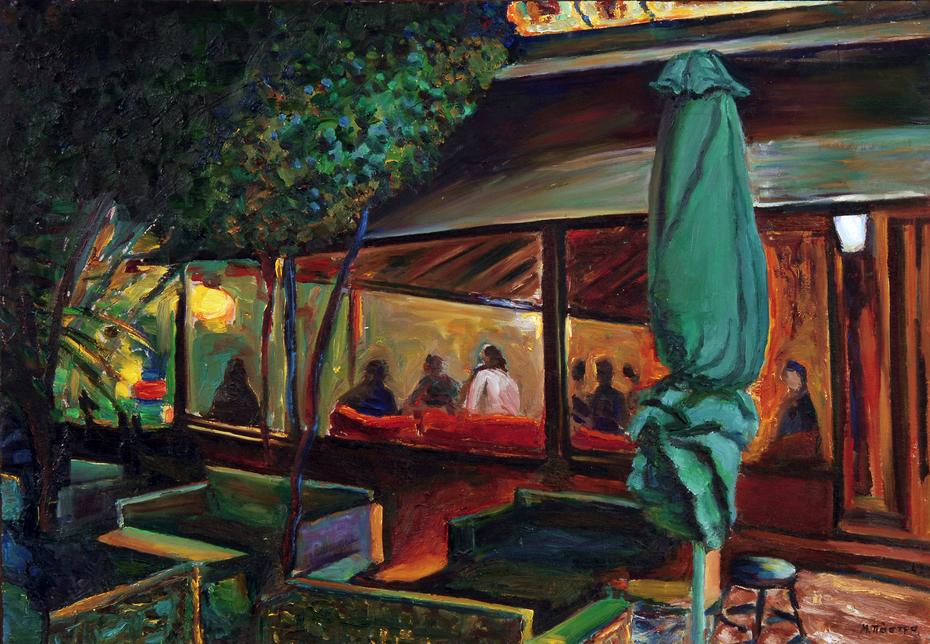 Music Cup Café, No 4