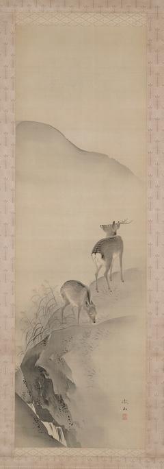 Deer in an Autumn Landscape