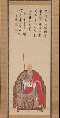 Portrait of Obaku Monk Mokuan
