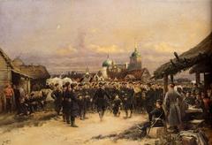 Singer of the 4th Rifle Battalion at Tsarskoe Selo
