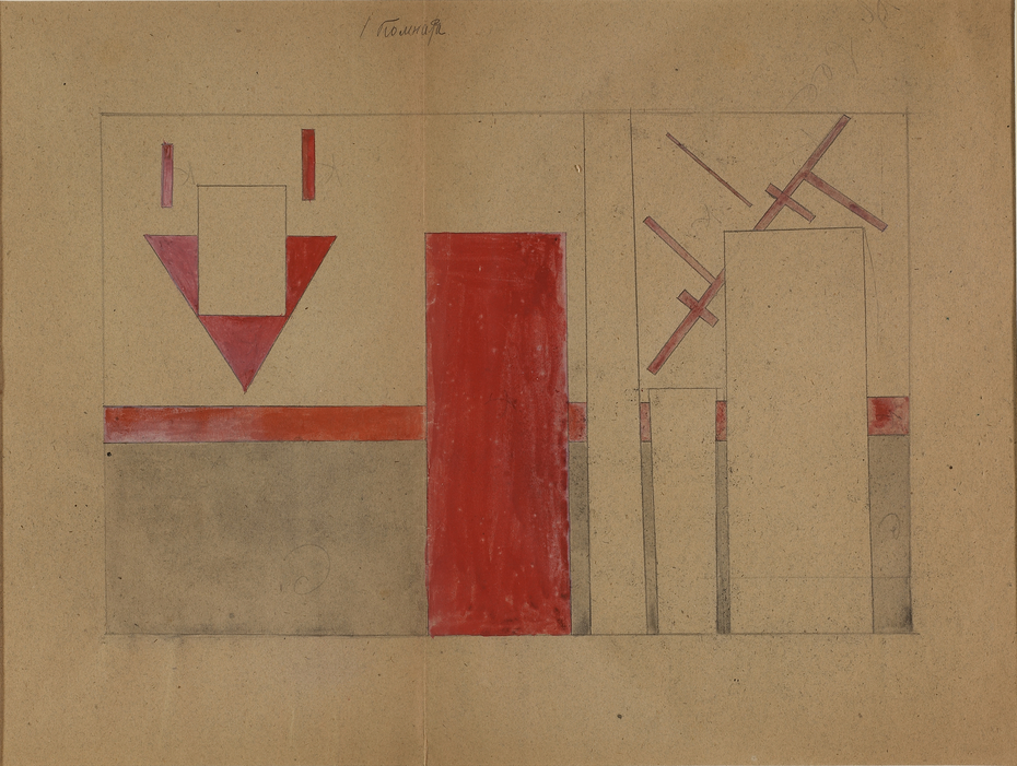 Study for interior Suprematist decoration