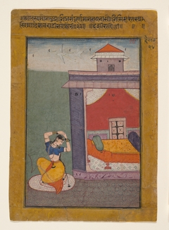 Desvarati Ragini: Folio from a ragamala series (Garland of Musical Modes)