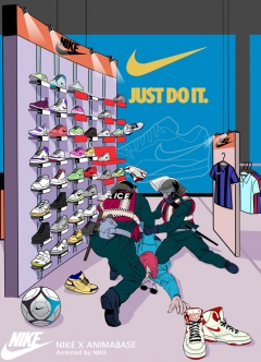 Nike Inspiration 'Arrested by NIKE'